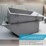 Тара для раствора (совок) объем 500 л, груз-ость 1 000 кг