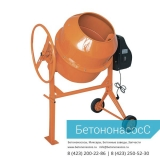 Бетоносмеситель СБР-120