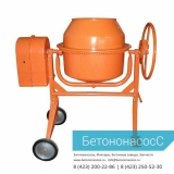 Бетоносмеситель СБР-132