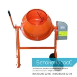 Бетоносмеситель СБР-150