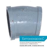 Колено бетоновода (DN125,R1000, 15)