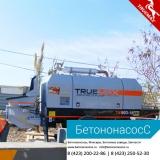 TrueMax TM90D-18
