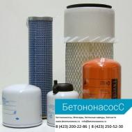 Фильтр гидравлический ELBA 70х45х330