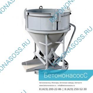 Бадья для бетона, объем 500 кг, груз-ость 1 250 кг