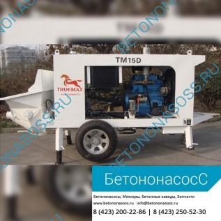 Стационарный бетононасос TrueMax TM15D