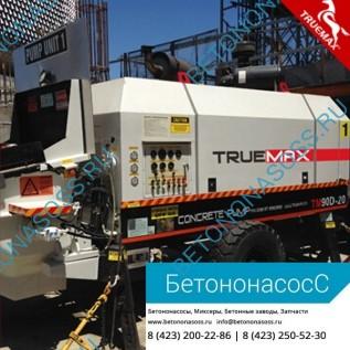 Стационарный бетононасос TrueMax TM90HD-20